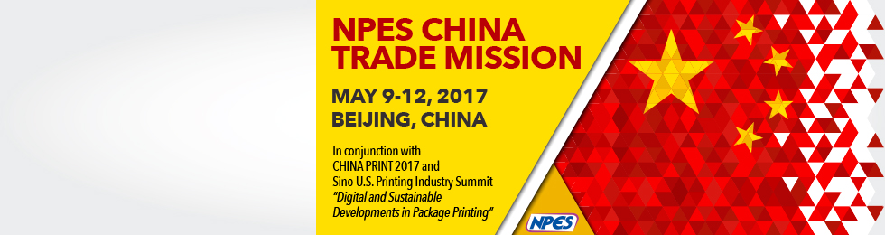 2017 China Trade Mission